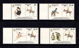 HONG  KONG    1984    Centenary  Of  Jockey  Club    Set  Of  4    MNH - Hong Kong (...-1997)