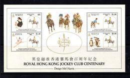 HONG  KONG    1984    Centenary  Of  Jockey  Club    Sheetlet    MNH - Hong Kong (...-1997)