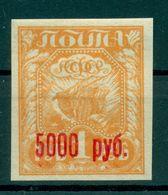 RSFSR 1922 - Y & T N. 159 (B) - Timbres De 1921 Surchargés (Michel N. 171 B A) - Unused Stamps