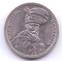 ROMANIA 1995: 100 Lei, KM 111 - Roumanie