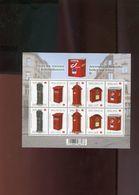 Belgie 2011 F4130/34 Mailboxes Velletje Van 10 MNH RR Plaatnummer 6 - Panes