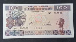 SF0610 - Guinea 100 Francs Banknote 2012 #DE 853582 UNC - Guinea