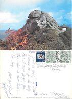 The Munjang Tower At Sokri, Mt. Boeum. (KOR). Viaggiata 1968 - Corea Del Sud