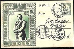 752 - GERMANY - TIEN-TSIN -  1913 - STATIONERY CARD - FORGERY - FAUX - FAKE - FALSE - FALSCH - Non Classificati