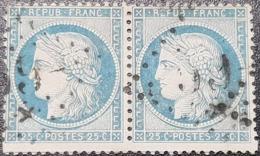 Cérès  N° 60A (Variété, Piquage à Cheval Et Coin Droite Du Haut) Avec Oblitération Losange En Paire  TB - 1871-1875 Ceres