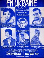 "1959 - "" EN UKRAINE "" DE DELANOE / GIRAUD PAR CATERINA VALENTE / YVETTE GIRAUD / JOCYA  - EXC ETAT PROCHE DU NEUF - - Musique & Instruments"