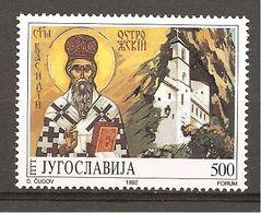 JUGOSLAVIA - 1992 S. BASILIO Di OSTROG Nuovo** MNH - Religion