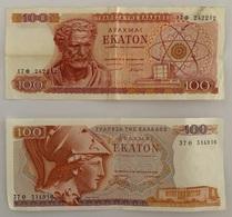 2 BILLETS DE GRECE. 100 DRACHME: 1967 &1978 - Griechenland
