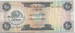 U.A.E. P.  3a 10 D 1973 VF - United Arab Emirates