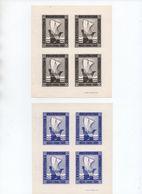 Exposition Philatélique - Commemorative Labels
