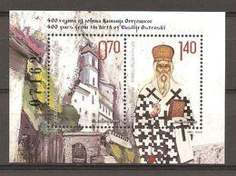 BOSNIA-SERBIA - 2010 Monastero Di Ostrog E S. BASILIO Foglietto Nuovo** MNH - Christentum