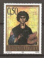 SERBIA - 1998 ICONA SANTO Nuovo** MNH - Religious