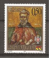 SERBIA - 1999 ICONA SANTO Nuovo** MNH - Religious