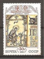 RUSSIA - 1991 EVANGELISTA Nuovo** MNH - Religious