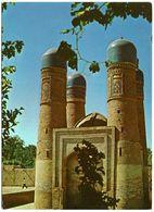 CPSM Ouzbékistan. Bukhara Chor-Minor (Boukhara Tchor-Minor), Timbre - Uzbekistan