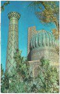 CPSM Ouzbékistan. Samarkand. Médersah Cherdor (fragment), Timbre - Uzbekistan
