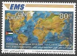 JORDAN, 2019, MNH, EMS, JOINT ISSUES, 1v - Joint Issues