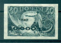 RSFSR 1922 - Y & T N. 163 - Timbres De 1921 Surchargés (Michel N. 175 A I X) - Unused Stamps