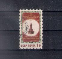 Russia 1950, Michel Nr 1521, Used - Oblitérés