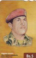 VENEZUELA - Chavez Comandante, CANTV Magnetic Telecard Bs.5, 06/14, Used - Venezuela