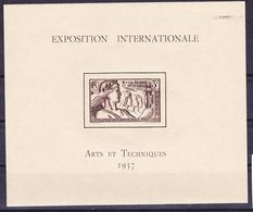 Nouvelle Calédonie 1937 Exposition Int. De Paris Bloc 1 Sans Charnière MNH ** - New Caledonia