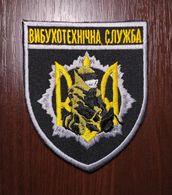 POLICE Patch Explosive Service MIA UKRAINE Sappers Abzeichen Ecusson Parche - Scudetti In Tela