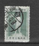 174 - 1945-... République De Chine