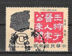1223 - 1945-... République De Chine