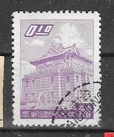 262 - 1945-... République De Chine
