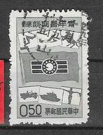 331 - 1945-... République De Chine