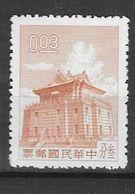 336 - 1945-... République De Chine