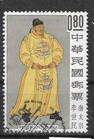 419 - 1945-... République De Chine
