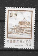 591A - 1945-... République De Chine