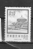 591B - 1945-... République De Chine