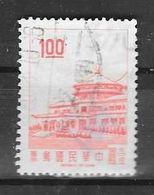 593 - 1945-... République De Chine
