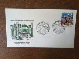 FRANCE 1988 HOSSEGOR ASSEMBLEE GENERALE DE L'UPPTT LA COMMUNICATION - Lettres & Documents