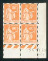 Lot 9172 France Coin Daté N°366 (**) - 1930-1939