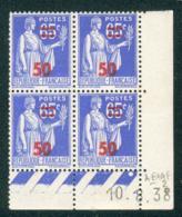 Lot 9236 France Coin Daté N°479 (**) - 1930-1939