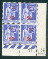 Lot 9237 France Coin Daté N°479 (**) - 1930-1939
