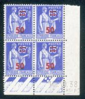 Lot 9238 France Coin Daté N°479 (**) - 1930-1939