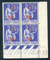 Lot 9242 France Coin Daté N°479 (**) - 1930-1939