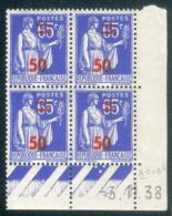 Lot 9243 France Coin Daté N°479 (**) - 1930-1939