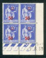 Lot 9268 France Coin Daté N°482 (**) - 1930-1939
