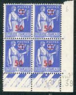 Lot 9272 France Coin Daté N°482 (**) - 1930-1939