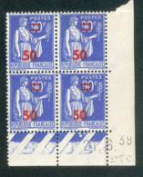 Lot 9273 France Coin Daté N°482 (**) - 1930-1939