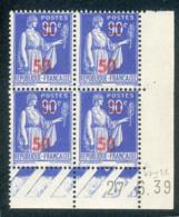 Lot 9274 France Coin Daté N°482 (**) - 1930-1939