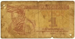 Ukraine - 1 Karbovanets - 1991 - Pick 81 - Ukraine
