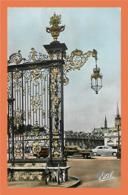 A161 / 221 54 - NANCY - Place Stanislas Et Grilles De Jean Lamour - France