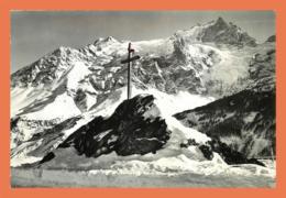 A537 / 171 05 - Vue Sur Le Massif De La Meije Et Ses Glaciers ( Timbre ) - France
