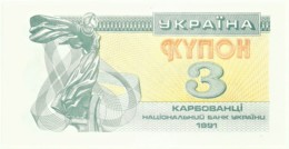 Ukraine - 3 Karbovantsi - 1991 - Unc. - Pick 82.a - Ucrania